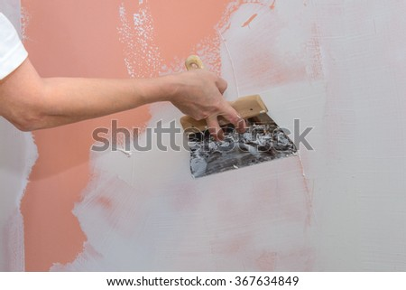 construction works, putty and leveling walls #367634849