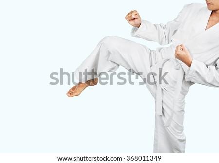 Karate. #368011349