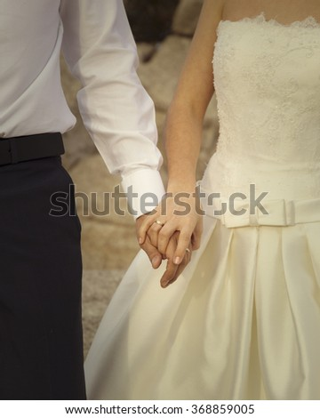 wedding couple heart hands #368859005