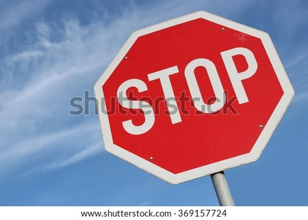 German road sign: stop and give way
