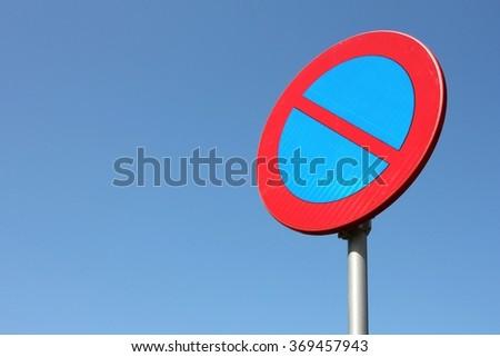 Dutch road sign: no parking