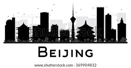 Beijing City skyline black and white silhouette. Vector illustration. Simple flat concept for tourism presentation, banner, placard or web. Business travel concept. Cityscape with landmarks
