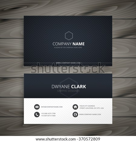 clean dark business card Royalty-Free Stock Photo #370572809