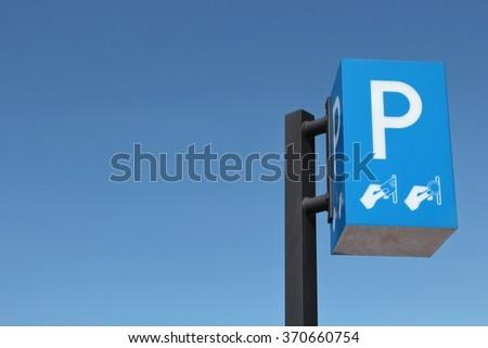 Dutch road sign: parking ticket machine