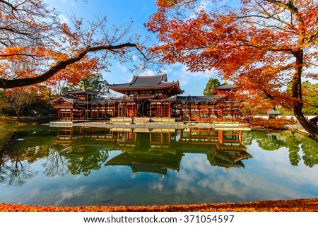 byodo-in Temple. Kyoto,Buddhist temple, a UNESCO World Heritage Site. Royalty-Free Stock Photo #371054597