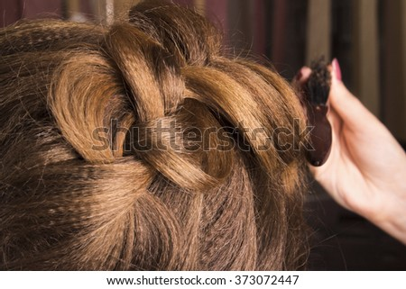 woman. makeup. hairdo  #373072447