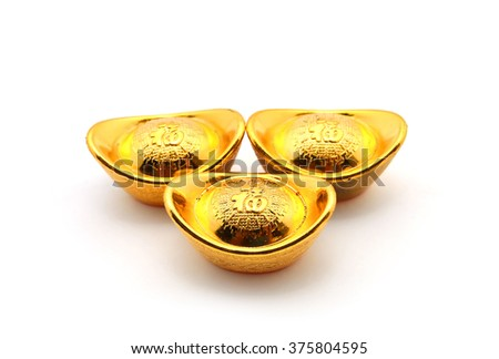 "Shoe-shaped gold ingot (Yuan Bao with Chinese character ""Fu"" means fortune)  isolated on white background - best for Chinese New Year use #375804595"