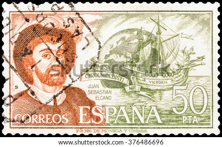 DZERZHINSK, RUSSIA - JANUARY 18, 2016: A postage stamp of SPAIN shows portrait of Juan Sebastian Elcano, circa 1978 #376486696