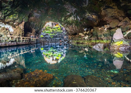 Beautiful cave in Jameos del Agua, Lanzarote, Canary Islands, Spain Royalty-Free Stock Photo #376620367