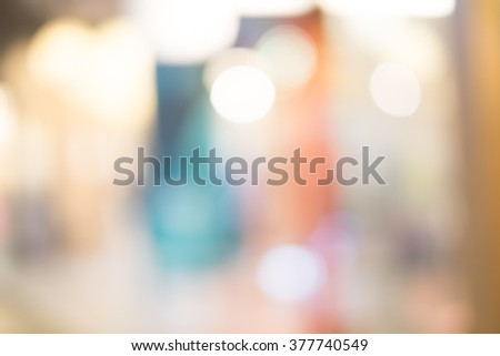 Blur image of shopping mall with shining lights #377740549