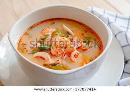 Thai Dishes - Tom Yam Kung #377899414
