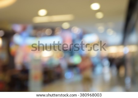 blurred image department store shopping mall center and people background #380968003