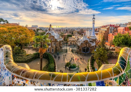 Park Guell in Barcelona Spain. #381337282