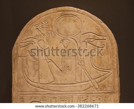 Ra or Re is the ancient Egyptian solar deity - 1000 B.C. #382268671