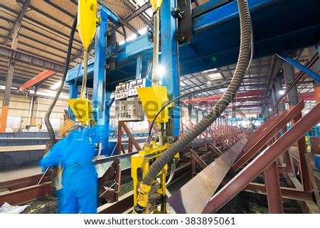 Large steel processing plant #383895061