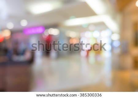 store blur background with bokeh #385300336