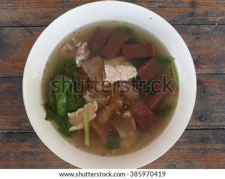 boiled pig's blood with entrails in soup - Thailand healthy food #385970419