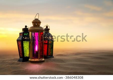Ramadan lantern Royalty-Free Stock Photo #386048308