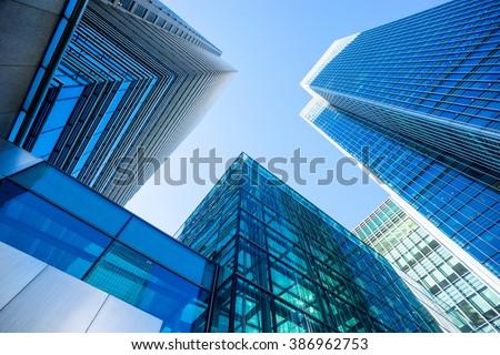 Skyscraper Office business building London #386962753