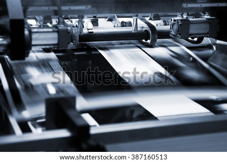 polygraphic process in a modern printing house #387160513