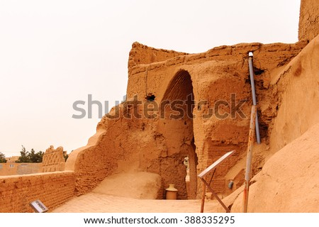 Narin Qal'eh or Narin Castle is a mud-brick fort or castle in the town of Meybod, Iran. Mud bricks are from the Medes period and of the Achaemenid and Sassanid dynasties. #388335295
