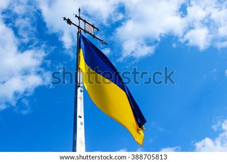 Flag of Ukraine in Lviv #388705813