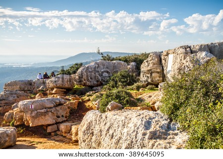 Mountain landscape, view of the mountainous area of Upper Galilee, Israel #389645095