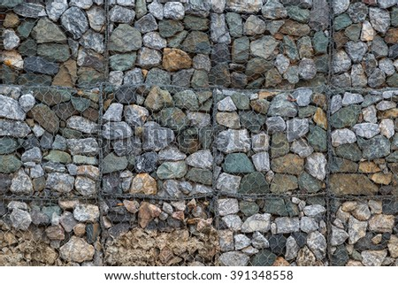Stacked Stone Wall use for background #391348558