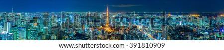 Tokyo skyline panorama,  Japan.