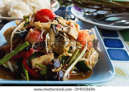 """papaya salad """"Som Tam"""" #394058686"""