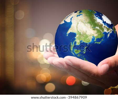 The world is on hold for the city bokeh blur background. Elements of this image furnished by NASA. #394867909