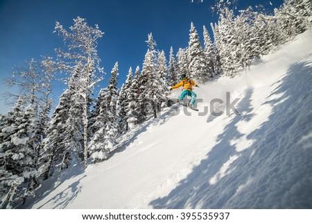 Jump on snowboard #395535937