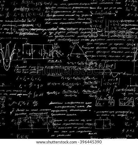 Seamless pattern of geometry, math, physics, electronic engineering subjects. Mathematics equation and calculations, endless hand writing. Black Background.  #396445390