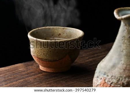 Japanese sake #397540279