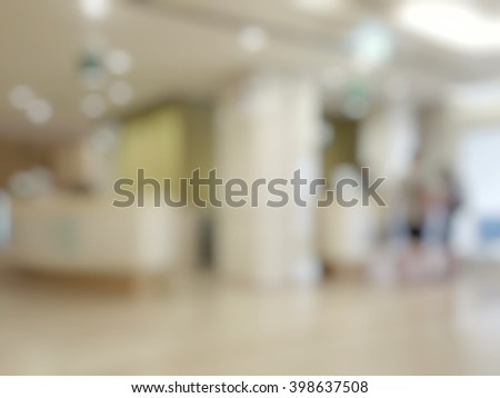 Blurred abstract background reception admit patient to see doctor in hospital, clinic #398637508