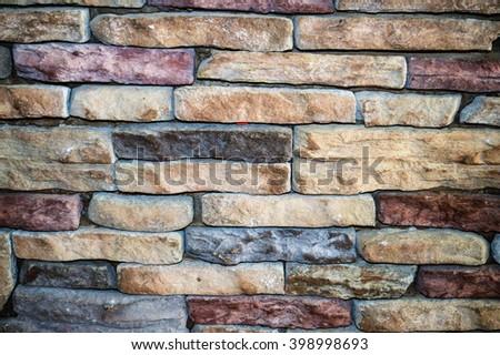 Rock Wall #398998693