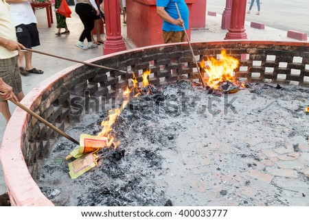 Chinese devotees burning paper offerings during QingMing celebration at temple #400033777