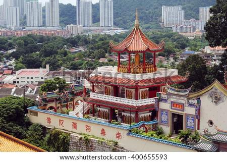 tower in kek lok si #400655593