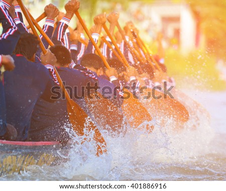 rowing team race and color tone effect Royalty-Free Stock Photo #401886916