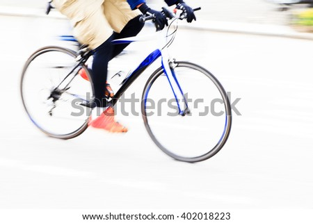 Cycling in Spring Central Park, New York,motion blur pictures.