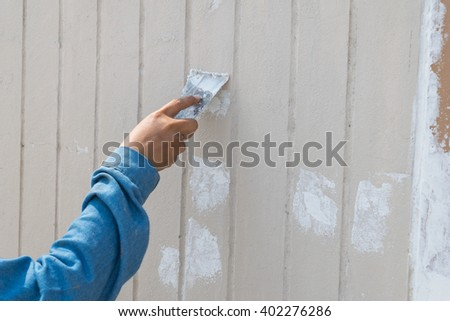Fracture of wall is repaired by worker #402276286