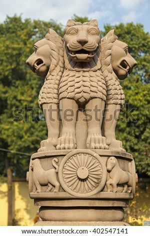 sculpture of emblem of India, four lion symbolizing power, courage, pride and confidence - rest on a circular abacus, India Royalty-Free Stock Photo #402547141