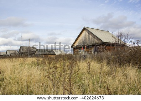 Abandoned house in Pelym village #402624673