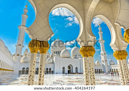 Sheikh Zayed Mosque, Abu Dhabi, United Arab Emirates #404264197