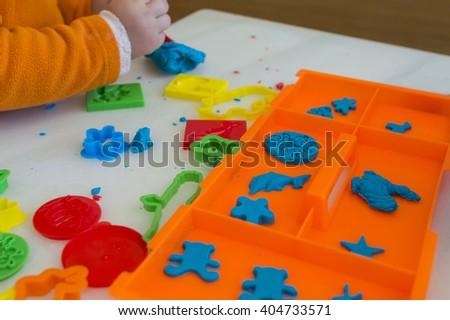 Childish games. #404733571