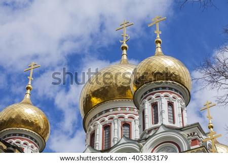 The Memorial Temple of the Birth of Christ, better known as the Shipka Memorial Church, Bulgaria #405383179