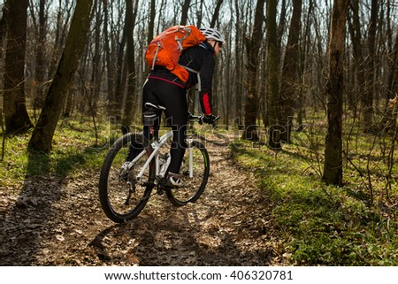 Rider in action at Freestyle Mountain Bike Session #406320781