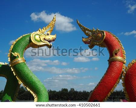dragon #410502661