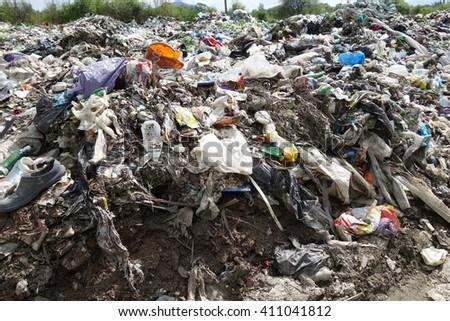 Transcarpathia, Ukraine - April 20, 2016: Garbage dump #411041812