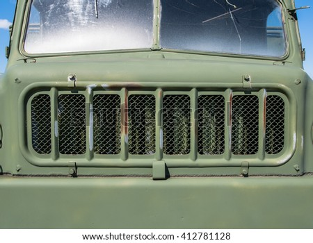 grille of the old military truck green #412781128